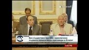 Без съществен прогрес при първите преговори в Египет