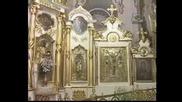 Православна Вечерна Молитва