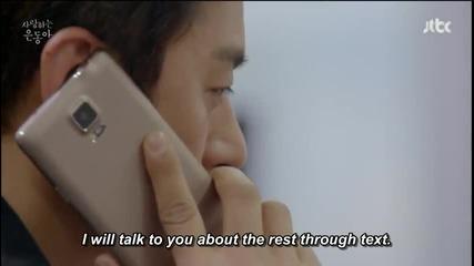 [eng sub] My Love Eun Dong E04