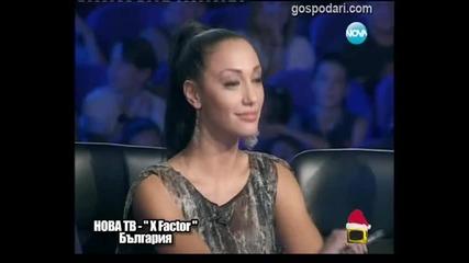 Приликите между английския и българския X-factor