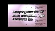 Реклама на friends - hott.tk .