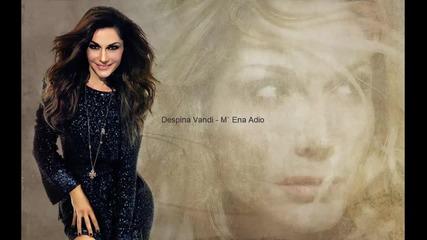 [превод] Гръцка балада Despina Vandi - M` Ena Adio [2012]