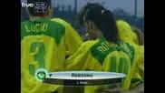 Adriano Гол - Бразилия - Гърция
