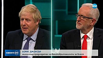 Първи сблъсък между претендентите за власт във Великобритания