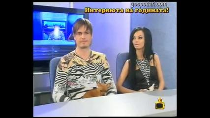 ТВ Кракра-Светата троица