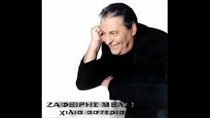 Zafiris Melas - Krata Me (прегърни ме
