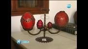Яйце в желязна сфера