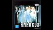 Amadeus Band - Ajmo u birtiju - (Audio 2003) HD