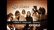 100kila ft. Deepcode - Sporno