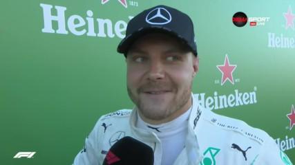 Ботас: Беше много забавно, много съм горд от отбора