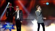 Кристиан и Васил Найденов - Сбогом моя любов - X Factor Live (25.01.2016)