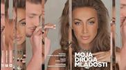 New !! Goga Sekulic - Moja Druga Mladosti ( 2014) - Моята втора младост !!