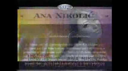 Ana Nikolic The Platinum Collection 2008.flv