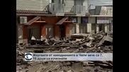 Жертвите от наводненията в Чили вече са 7, 18 са изчезнали