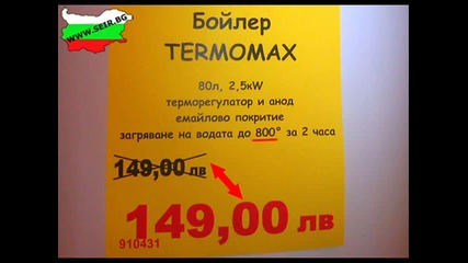 Топ 10 смешни български снимки - Част 24