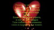Превод : Гръцка балада Notis Sfakianakis - Gia Mena // Нотис Сфакианакис - За мене