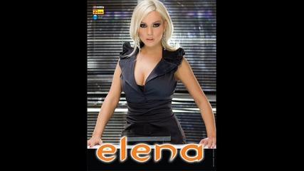 *new* Елена - Безсрамна