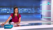 Новините на NOVA (13.07.2020 - следобедна емисия)