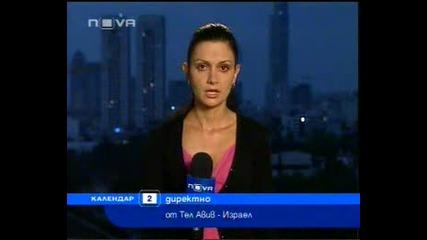 Exclusive - Мануела Горсова за първи път Пред камерите на телевизия