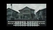 Death Note 6 Bg Subs Високо Качество