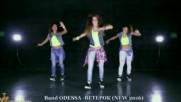 Band Odessa - Ветерок