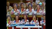 Петро Порошенко положи клетва като президент на Украйна - Новините на Нова