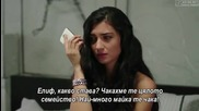 Мръсни пари и любов Kara Para Ask еп.17-3 Бг.суб. Турция