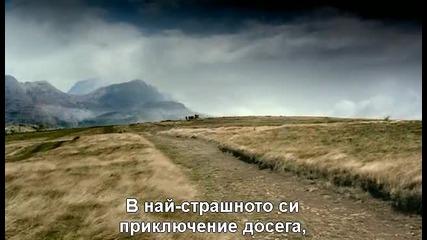 Доктор Кой 2x02