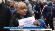 ПРОТЕСТ В ПЛОВДИВ: Таксиметрови шофьори са недоволни от нов данък - централна емисия