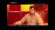 Горещо - Убитият Георги Стоев