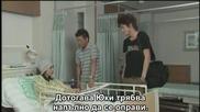Yuuki - 7/8 [bg sub]