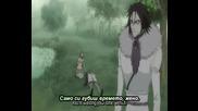 Bleach - Епизод 249 - Bg Sub