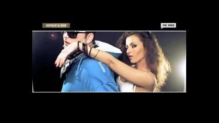 Gem feat. Alex P и Megi - Iskam