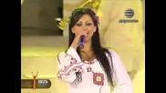 Емануела - Самодивско Цвете - Пирин Фолк 2007