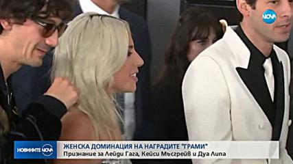 Новините на NOVA (11.02.2019 - 9.00 ч.)