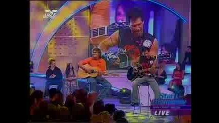 Деян и Иван Лечев  -  Under the Bridge