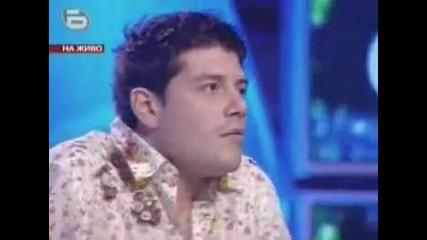 Иван от Music Idol 2 обижда Фънки