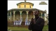 Етиопската Православна Църква
