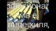 Тодико-котеви-1част