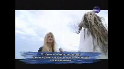 Магда И Вероника - Не Си Сама
