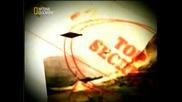 Нло в Европа: Неразказани истории: Епизод 1
