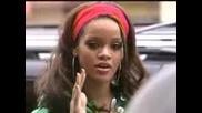 Прецакването С Rihanna!