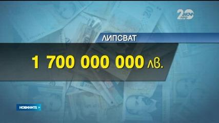 Липсват 1,7 млрд лева за изплащане на гарантираните влогове в КТБ - Новините на Нова