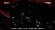 Бг субс! Vampire Prosecutor 2 / Вампирът прокурор 2 (2012) Епизод 6 Част 3/3