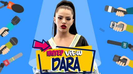 DARA: Понякога аз самата ''бягам'' от Darbie!