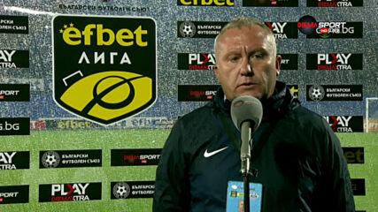 Николай Киров: Старанието на футболистите води до тези резултати