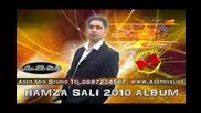 Hamza Sali - 2010 Album