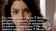 Ask Geri Gelir - 5 епизод