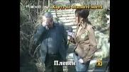 Господари На Ефира - Обезопасени Места
