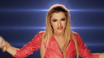 Sabina Dana ft. Dafi Derti - E kam pas